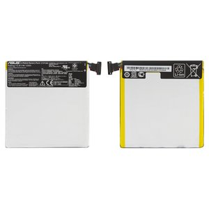 Battery for Asus Nexus 7 google NEW (2Gen) Tablet, (Li-Polymer, 3.8 V, 3950 mAh) #C13PNC3, C11P1303