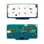 Клавіатурний модуль для Sony Ericsson G705, W705, W715, верхній