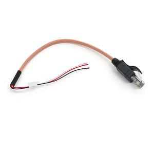 Sigma TX/RX/GND кабель